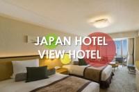 日本豪景飯店