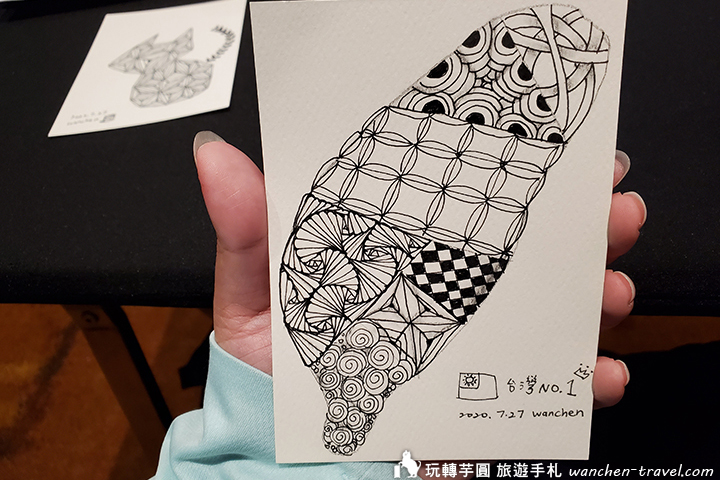zentangle-level-up