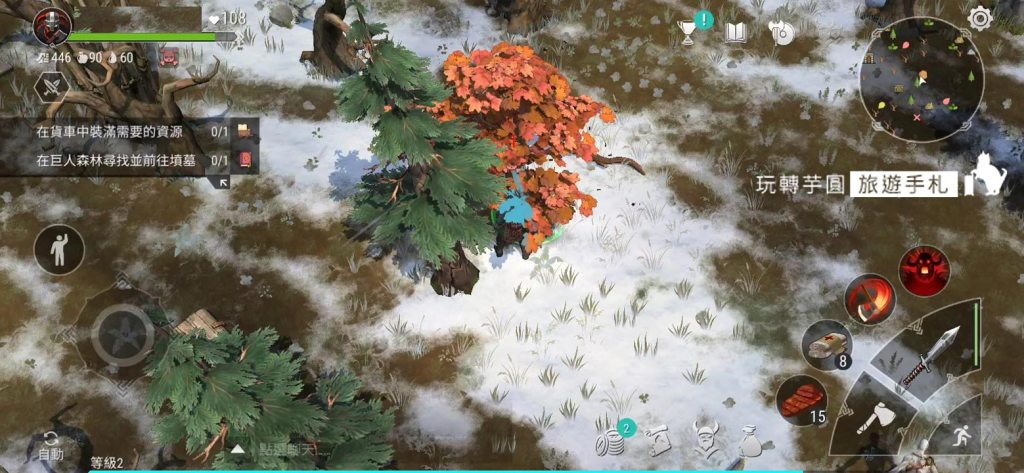 Frostborn-攻略-巨人森林的墳墓位置