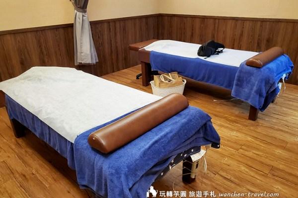 熊本木足體養生會館
