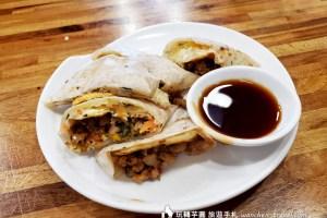 三重美食 Mei豬廚坊
