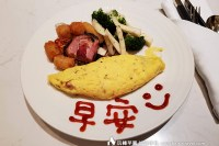 台北中山希爾頓逸林酒店早餐