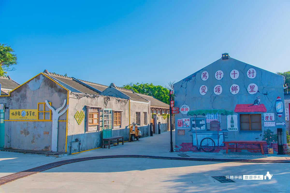 澎湖景點篤行十村文化園區-taiwan-penghu-tourism