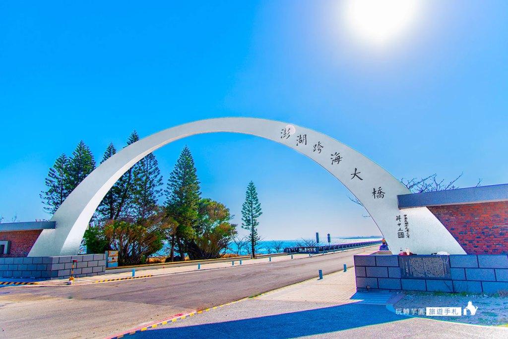 澎湖跨海大橋-taiwan-penghu-tourism