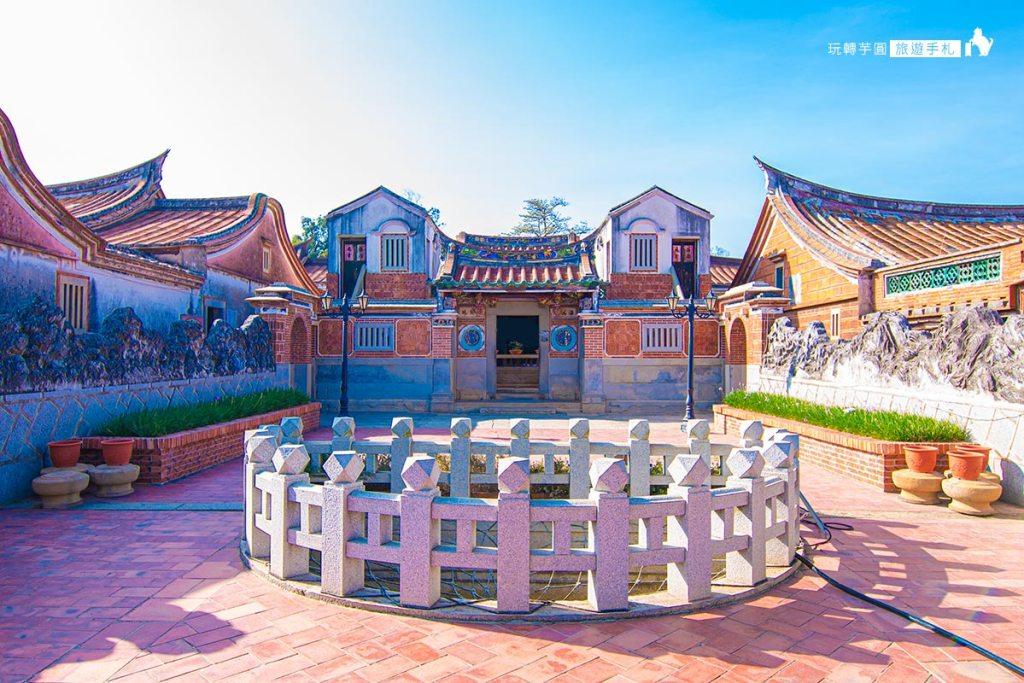 圖:山后民俗文化村燕庭院/攝影:玩轉芋圓旅遊手札
