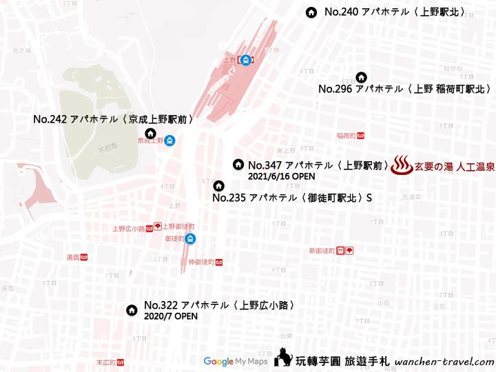 APA Hotel Ueno 上野
