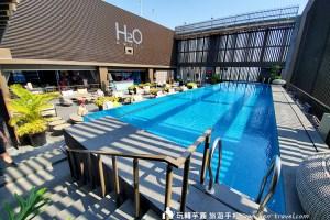 H2O飯店設施介紹 游泳池 健身房 夜店bar