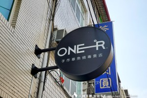 ONE R 章魚燒