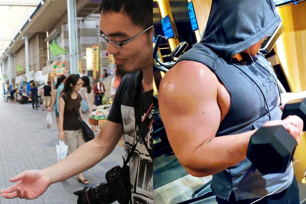 就是愛健身,手臂的變化!