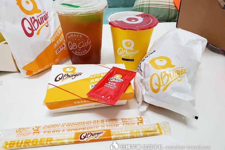 qburger