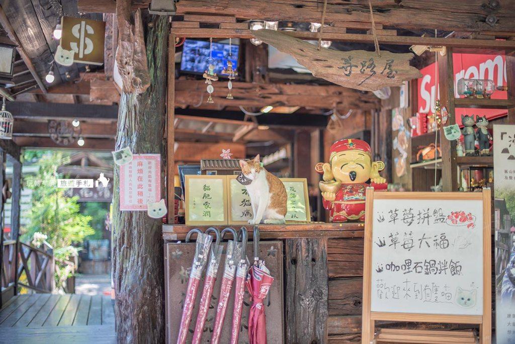 美麗又富有文化的台灣老街 -照片:玩轉芋圓旅遊手札