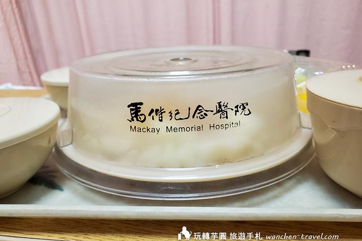 台北馬偕醫院月子餐