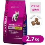 体重管理用(ライト) 小型犬種(超小粒) 2.7kg