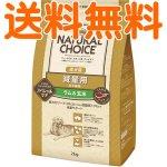 減量用 全犬種用 成犬用 ラム&玄米 4kg