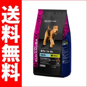 健康維持用(メンテナンス) 大型犬種