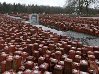 Voormalig kamp Westerbork