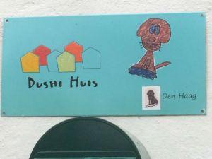 Dushi huis