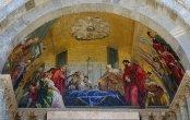 Rijk versierde voorgevel van de San Marco basiliek