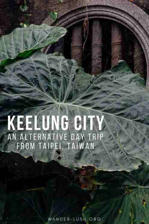 Looking for an alternative day trip outside of Taipei, Taiwan? Keelung is a less-visited spot that boasts a beautiful temple complex, an historic old house, and an atmospheric food market. Here's everything you need to know about visiting as a day trip from Taipei—including things to do in Keelung.