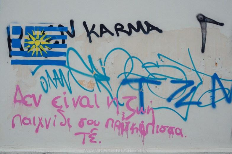 Graffiti at Florina train station near the North Macedonia - Greece border.