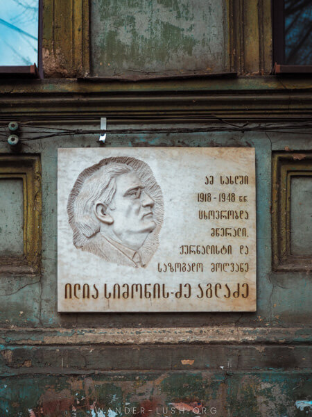 A commemorative plaque on the front of a building in Tbilisi, Georgia.