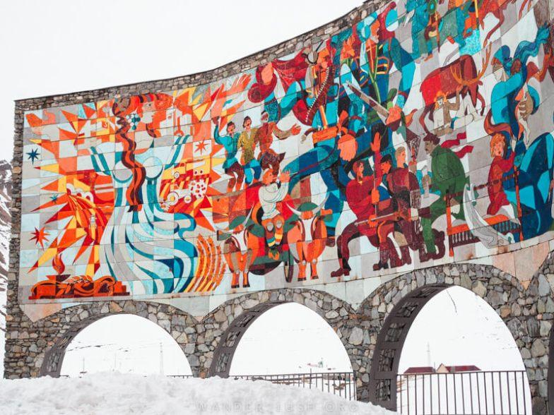 A colourful mosaic.