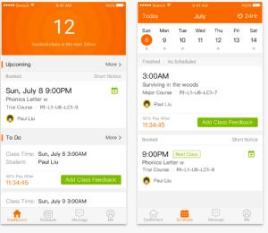 VIPKid App Screenshot