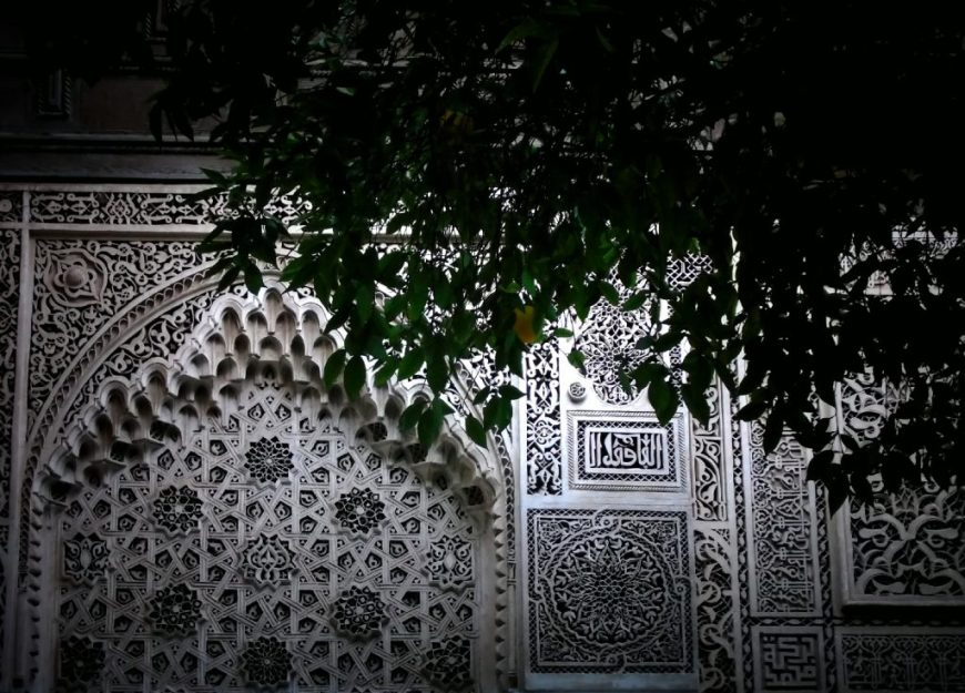 Bahia Palace Riad Lemon Tree
