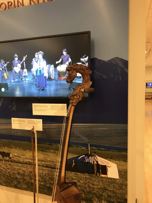 Bowed Lute played in Mongolia at the MIM