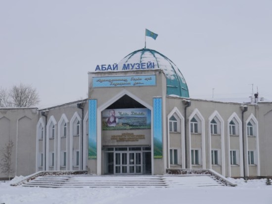 The Abay museum has a big modern Kazakh style section attached to...