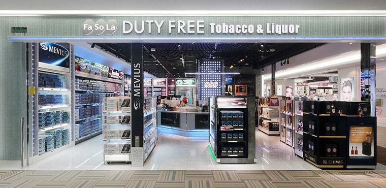 duty-free_orig