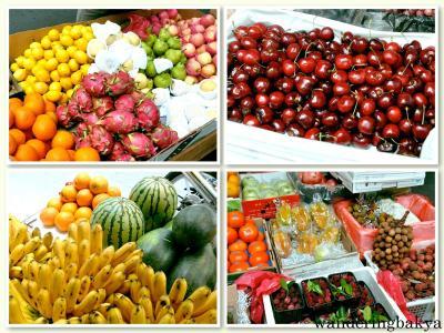 fruitsF1
