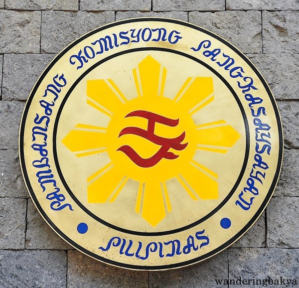 Logo of National Historical Commission of the Philippines located near the main door of Museo ng Katipunan