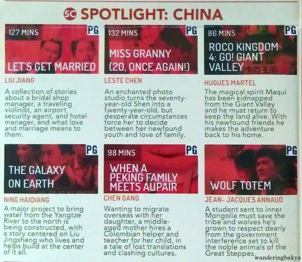 World Premieres Film Festival 2016 Spotlight: China films