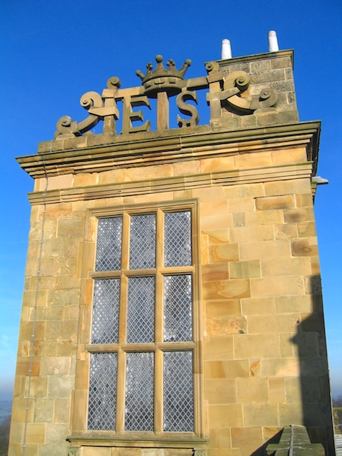 Hardwick Hall Peak District England