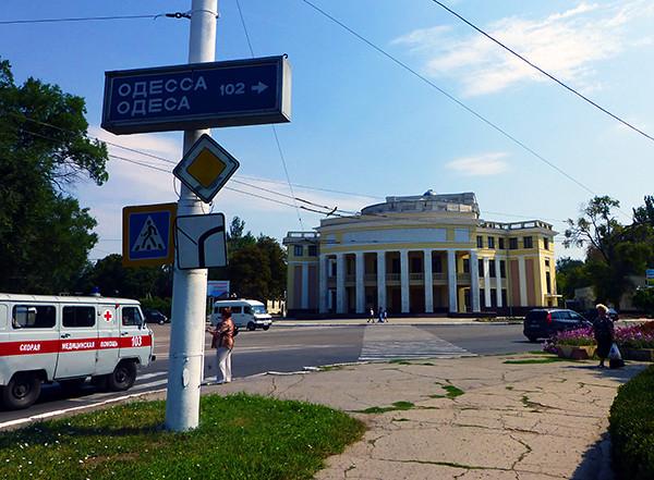 Theater in Tiraspol