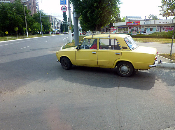 Lada car in Transnistria