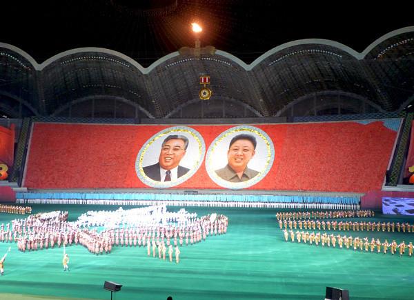 Mass Games, North Korea