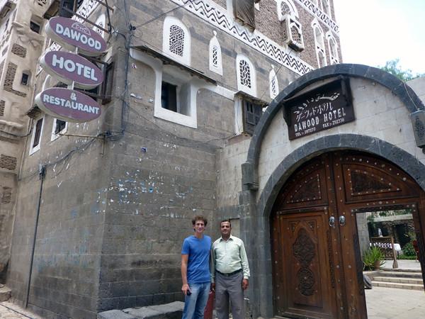 Dawood Hotel, Sanaa, Yemen (entrance)