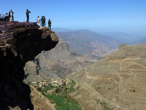 Bokur viewpoint, Yemen