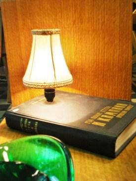 2objectrepair book light 2