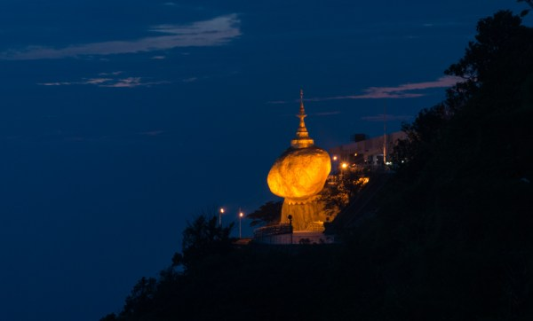 The Golden Rock at night, Kyaiktiyo Pagoda, Myanmar by Wandering Wheatleys