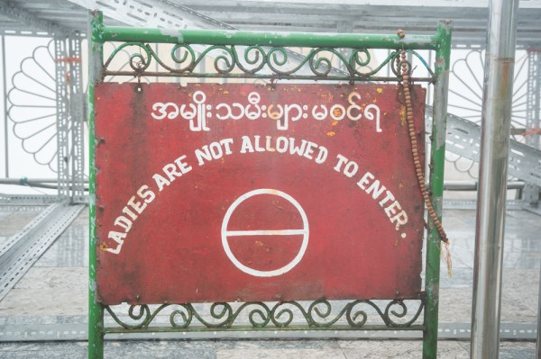 Ladies are not allowed to enter, Golden Rock, Myanmar