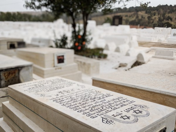 Jewish Cemetery in the Mellah of Fes, Morocco by Wandering Wheatleys