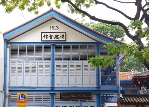 Level 2 Singapore Music Box Museum outside