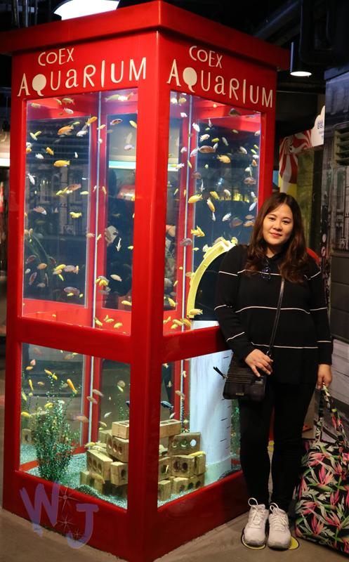 coex_aquarium