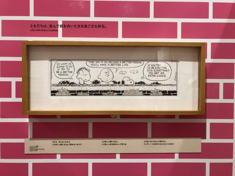 Japan - Tokyo Snoopy Museum