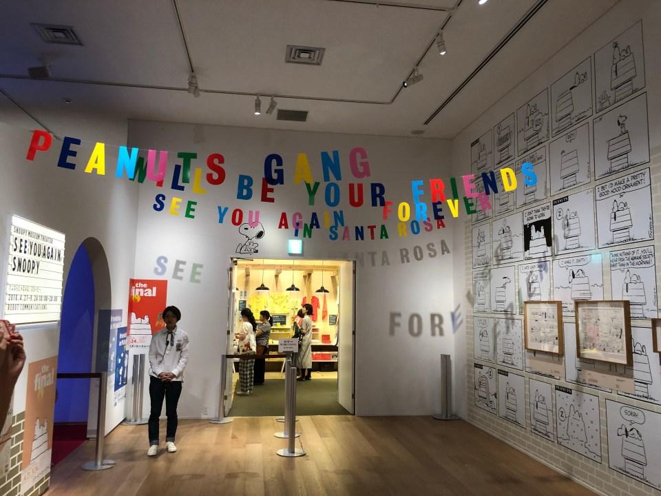 Japan - Tokyo Snoopy Museum End