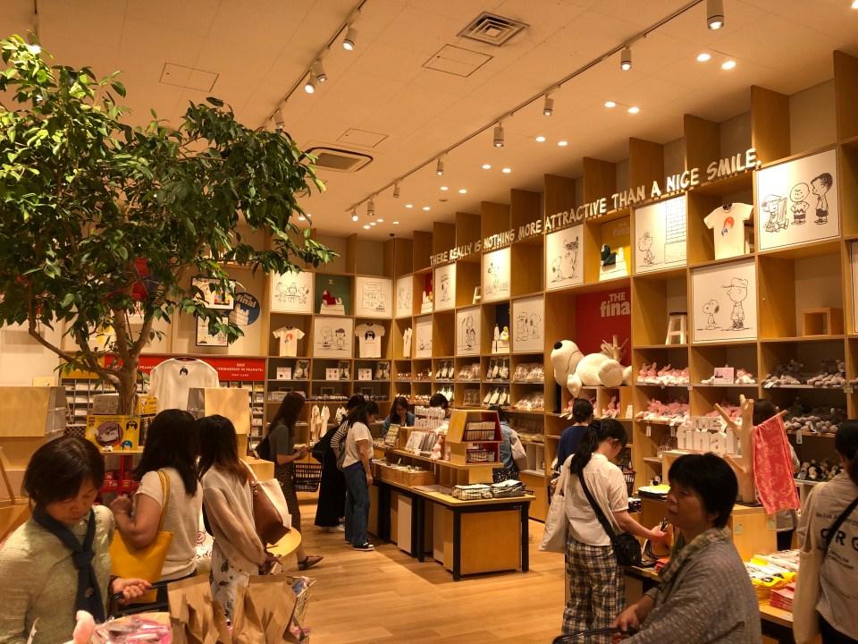 Japan - Tokyo Snoopy Museum Giftshop