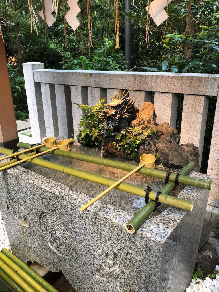 Japan - Temple Hand Washing